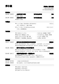 硬件工程师黄金城网址模板