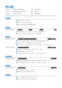 客服新黄金城网址(有专业技能)