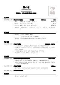 四大会计师事务所实习生岗位新黄金城网址(应届生初级岗位)