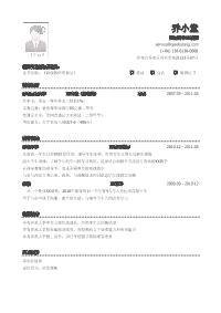 中小学教师新黄金城网址(应届生初级岗位)
