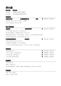猎头顾问新黄金城网址(校园活动丰富)