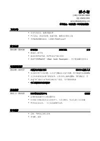 电话客服新黄金城网址(有自我评价)