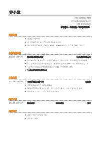 电话客服新黄金城网址(有技能证书)