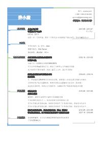 软件技术支持新黄金城网址(有专业技能)