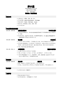 Web前端开发新黄金城网址(有自我评价)