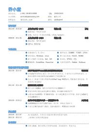 通信硬件工程师新黄金城网址(有专业技能)
