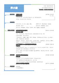 通讯技术支持工程师新黄金城网址(有专业技能)