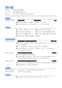 传输工程师新黄金城网址(有专业技能)