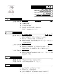 土建施工员新黄金城网址(有自我评价)