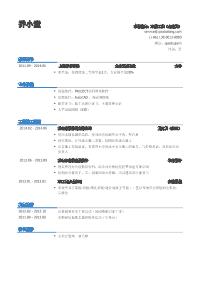 土建施工员新黄金城网址(突出专业技能)
