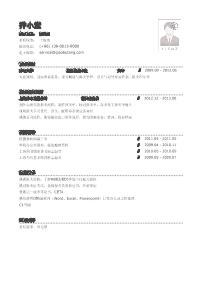 报关员新黄金城网址(校园活动多)