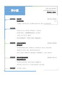 报关员新黄金城网址(有专业证书)