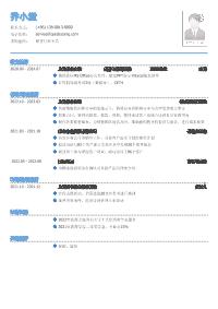 销售行政专员新黄金城网址(有荣誉奖励)