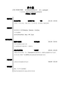 UI设计师新黄金城网址