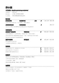 UI设计师新黄金城网址(有自我评价)