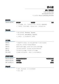 平面设计师新黄金城网址(有专业技能)