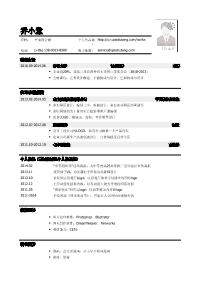平面设计师黄金城网址模板