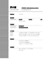 平面设计师新黄金城网址