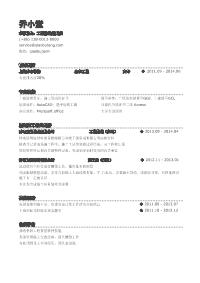工程监理/监理员新黄金城网址(有自我评价)