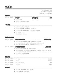 工程监理/监理员新黄金城网址(校园活动多)