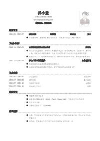 文职类岗位新黄金城网址(社会实践多)