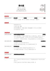 文职类岗位新黄金城网址(有专业证书)