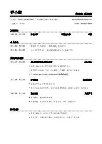 编剧助理新黄金城网址(应届生初级岗位)