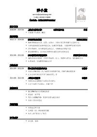 培训机构对外汉语教师黄金城网址模板