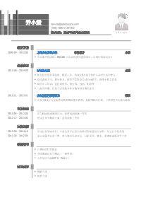 幼教/早教/学前教育岗位黄金城网址模板