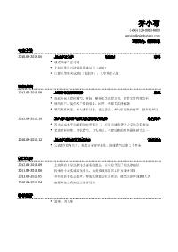 律师助理新黄金城网址(有校园活动)