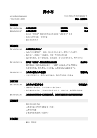 律师助理岗位黄金城网址模板