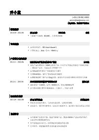 互联网产品助理新黄金城网址(有自我评价)