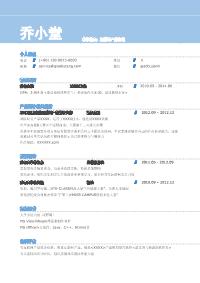 互联网产品助理新黄金城网址(有活动组织经历)