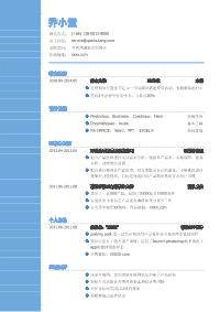 互联网UI设计师新黄金城网址(有设计技能)