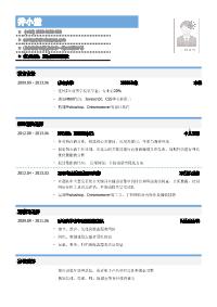 互联网SEO/互联网SEM岗位黄金城网址模板