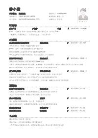 互联网文案新黄金城网址(有校园活动)