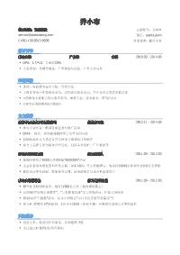 互联网文案新黄金城网址(有荣誉奖励)