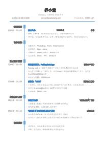互联网交互设计新黄金城网址(具备软件技能)