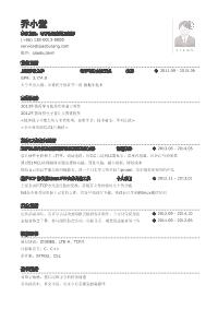 电子现场应用工程师新黄金城网址(有荣誉奖励)