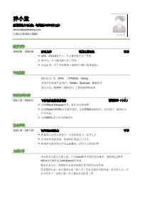 通信实习生新黄金城网址(有专业技能)