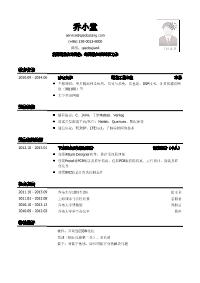 通信实习生新黄金城网址(有社会实践)