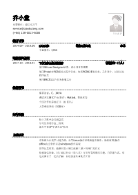 通信实习生新黄金城网址(有荣誉奖励)