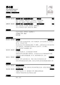 证券公司研究类岗位黄金城网址模板