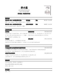 证券公司研究类岗位新黄金城网址(有学术科研经历)