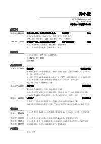 证券公司研究类岗位新黄金城网址(活动经历多)