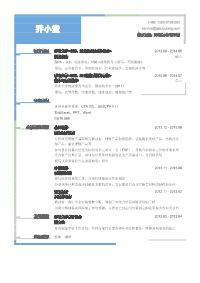 证券公司研究类岗位新黄金城网址(有专业证书)