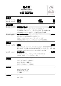 证券公司业务类岗位新黄金城网址(有金融实践经历)