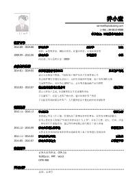 证券公司业务类岗位新黄金城网址(有社会实践)