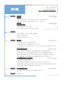 金融工程师新黄金城网址(有专业证书)