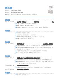 四大会计师事务所实习生新黄金城网址(不限专业)